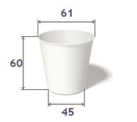 Бумажные стаканчики 110мл.