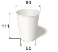 Бумажные стаканчики 350мл.