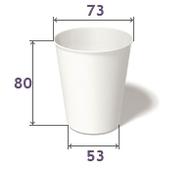 Бумажные стаканчики 250мл.